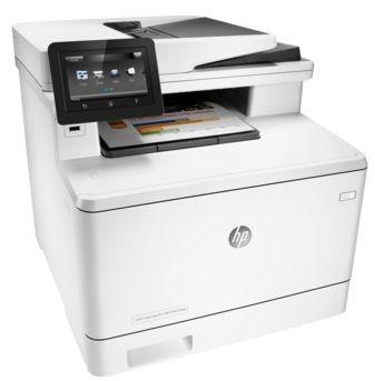 HP LaserJet Pro MFP M426dw (F6W13A)