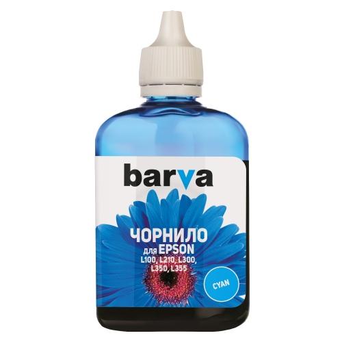 Compatible new Barva  Epson T6642 L100/ L210/ L300/ L350/ L355