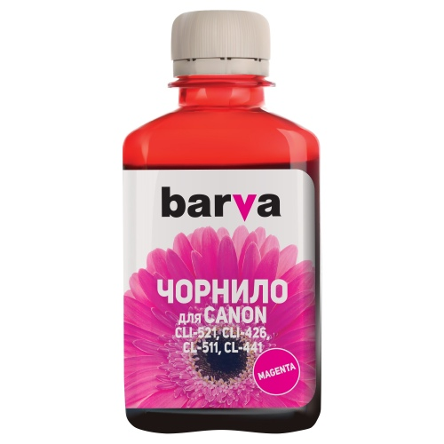 Compatible new Barva  Epson T6643 L100/ L210/ L300/ L350/ L355