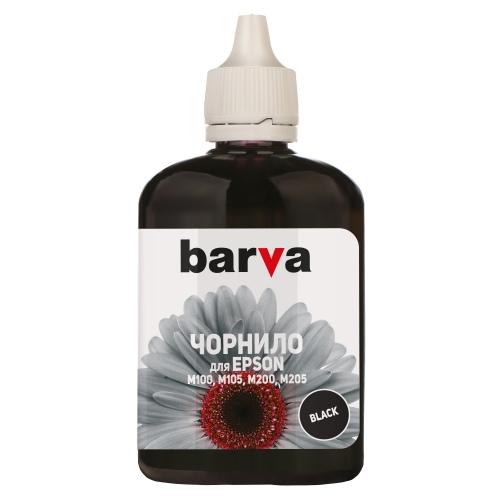 Compatible Barva Epson T7741