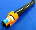 Ricoh Toner MP C4500 Cyan (842037) 17k (Alt: 884933, 888611)