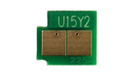 Chip Static-Control Universal HP 707Y/711Y Yellow