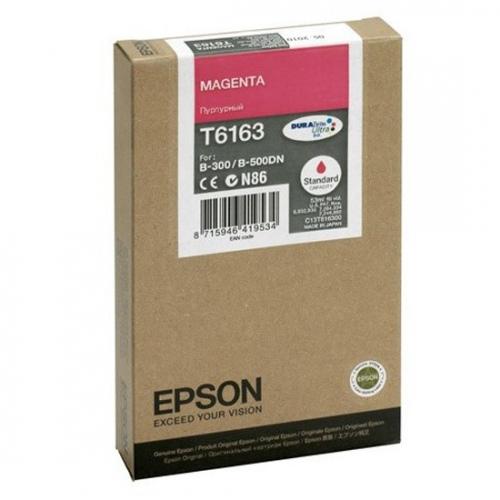Epson Ink Magenta (C13T616300)