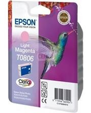 Epson Ink Light Magenta (C13T08064011)