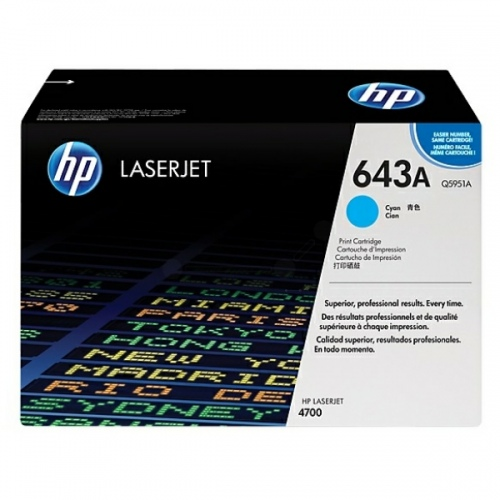 HP Cartridge No.643A Cyan (Q5951A)