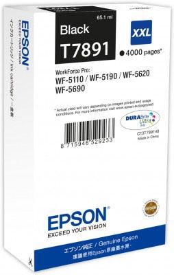Epson Ink Black HC (C13T789140)